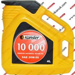 زيت محرك كانسلر 10000 لزوجة 20w50