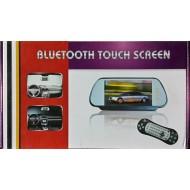 شاشة بلوتوث وتاتش للسيارة + العاب