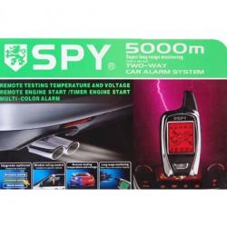 جهاز إنذار سباي 5000 اتجاهين