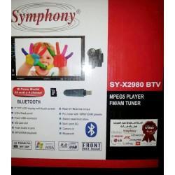سيمفوني دبل دين دي في دي SY-X2980BTV